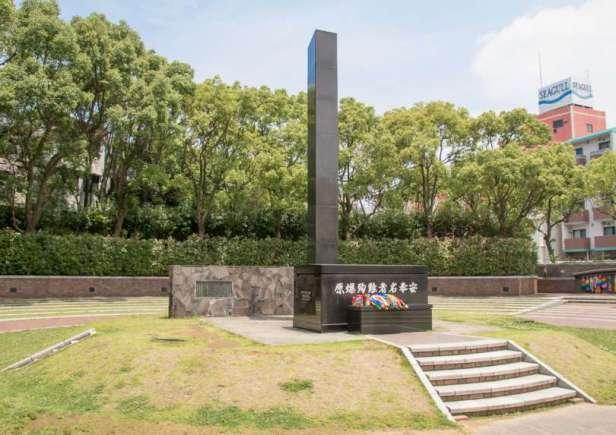L'Atomic Bomb Hypocenter Park, dove Papa Francesco reciterà la sua preghiera contro le armi nucleari
