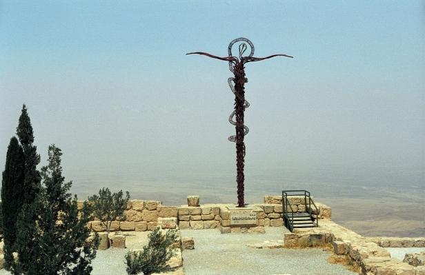 La Croix sur le mont Nébo.jpg